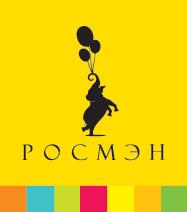 Росмэн, Москва